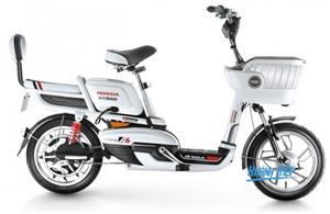 Xe đạp điện Honda A6 - Sự lựa chọn hoàn hảo cho người dùng