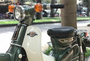 Honda Cub cánh én - Chiếc xe đi qua 02 thế kỷ của người Việt
