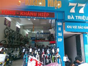 xe-dap-dien-khanh-hiep1