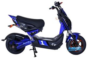XE ĐIỆN X-MEN 007 xanh đen