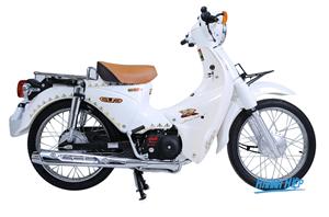 Xe Cub 81 Thailand màu trắng