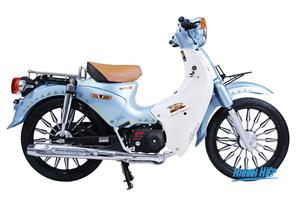Xe CUB Thailand màu xanh nhạt