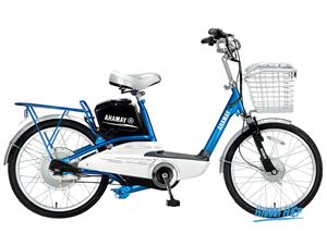 Xe đạp điện Yamaha Icats N2 xanh