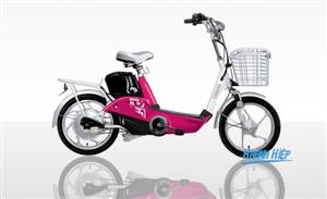 Xe đạp điện Yamaha Icat H3 đỏ